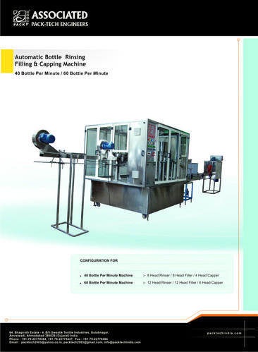 60 bpm bottle filling machine 500x500 1 1