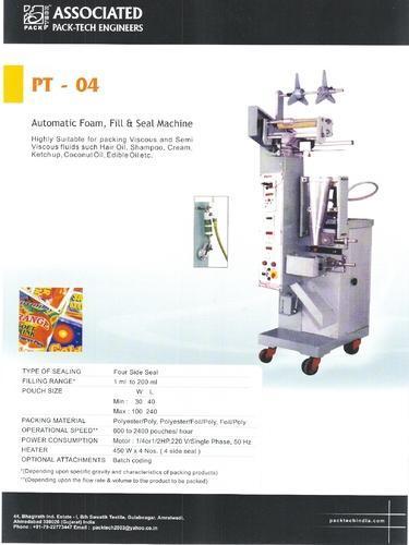 form fill seal machine 500x500 3