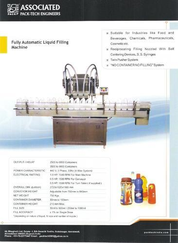 lubricating oil filling machine 500x500 1