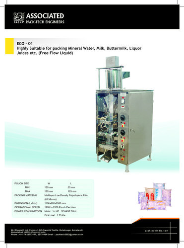 packaged drinking water pouch packing machine 500x500 1