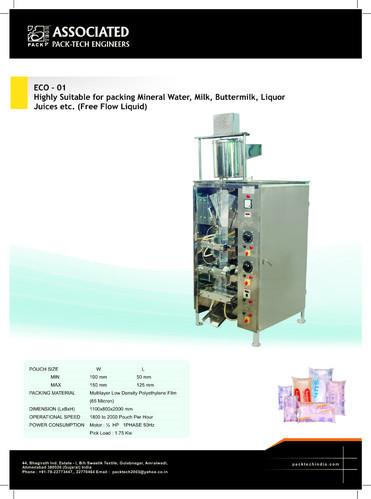 packaged drinking water sachet machine 500x500 1