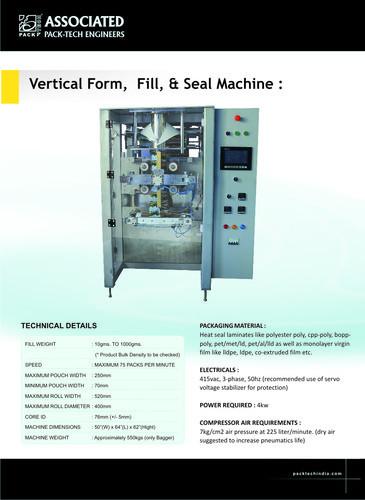 vertical granule packing machine 500x500 1