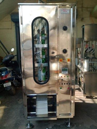 liquid packing machine water pouch making machine 500x500 1