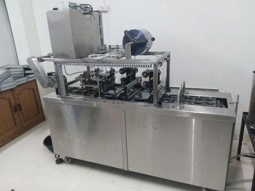water cup filling and sealing machine 500x500 2